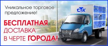 гвозди - доставка бесплатно по Тюмени